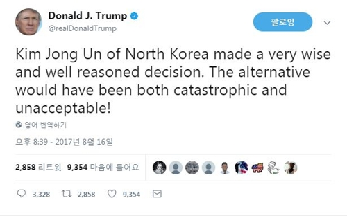 Donald Trump félicite Kim Jong-un pour avoir pris une décision « sage »
