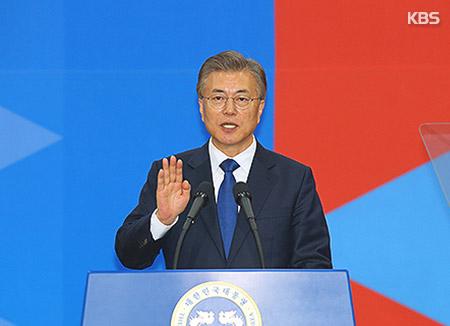 Pour son 100e jour le président Moon va organiser sa 1ere conférence de presse officielle