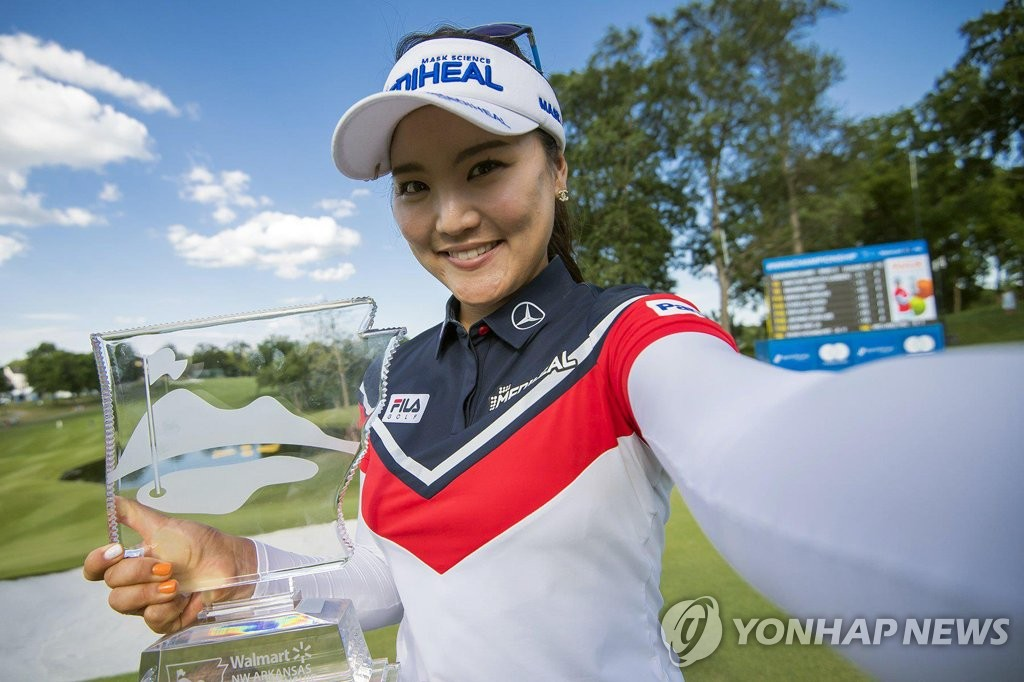Golfer Ryu So-yeon Named Finalist for 2017 Sportswoman of the Year