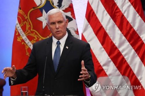 Вице-президент США призвал страны Латинской Америки разорвать отношения с Пхеньяном
