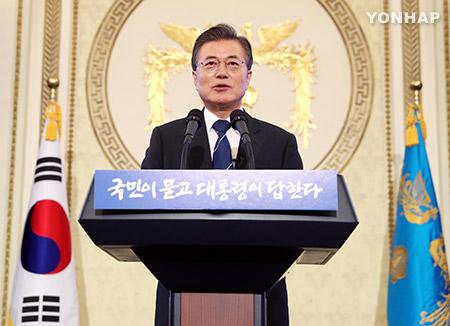100e jour de prise de fonction : Moon Jae-in promet de continuer à construire une République de Corée « juste »