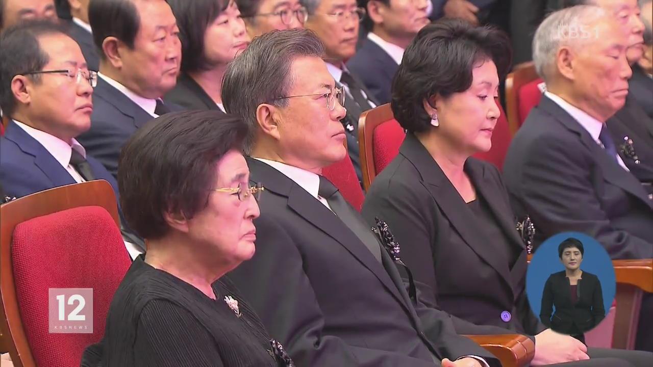 文总统在已故金大中逝世8周年仪式上发表重要讲话