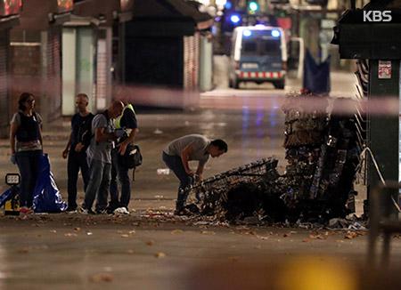 Séoul condamne l'attentat meurtrier à Barcelone