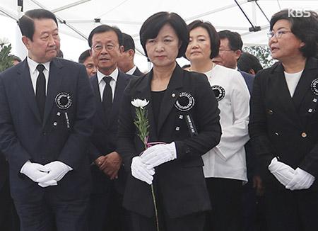 """추미애 """"DJ 햇볕정책 소중…북한, 햇볕정책 중단 때 핵 개발 속도"""""""