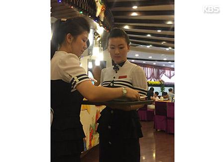중국, 안보리 제재시행후 북한 외화 기근 가속…북한 식당도 직격탄