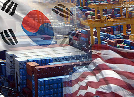 Korea, US to start talks on possible FTA amendment next week