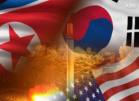 """北韩:""""乙支自由卫士""""韩美联合军演将加剧韩半岛危机局面"""