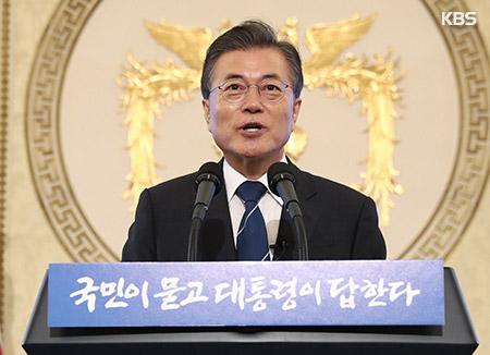 Moon Jae-in va répondre demain aux questions des citoyens