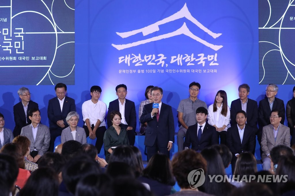 President Moon Reaffirms Efforts to Create Jobs