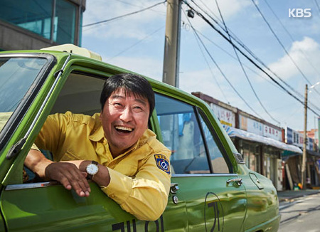 'A Taxi Driver' Wins Best Picture at Blue Dragon Film Awards