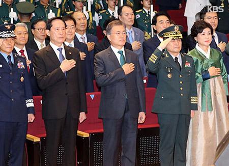 Presiden Moon Menegaskan Kembali Tekadnya untuk Mereformasi Militer