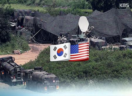 韓米合同軍事演習開始 北韓の動きに注目