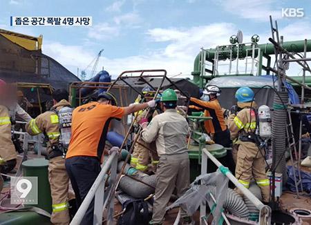 Empat Orang Meninggal akibat Ledakan di Galangan Kapal STX