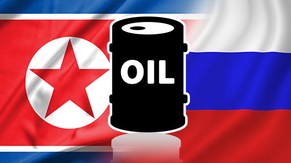 В сентябре Россия поставила в КНДР 2.136 тонн светлых нефтепродуктов
