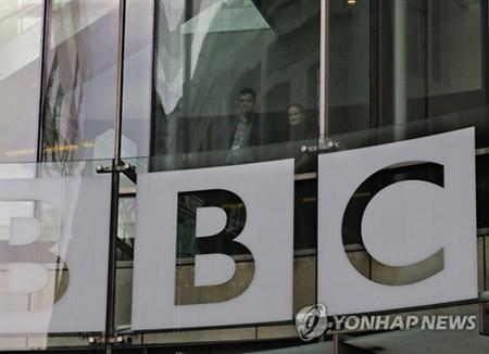 La BBC va diffuser le mois prochain en direction de la Corée du Nord