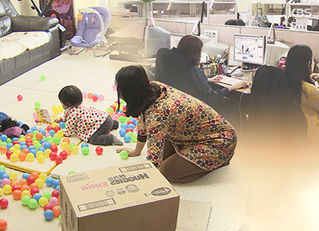 1 in 5 S. Korean Women Quit Job after Maternity Leave: Survey