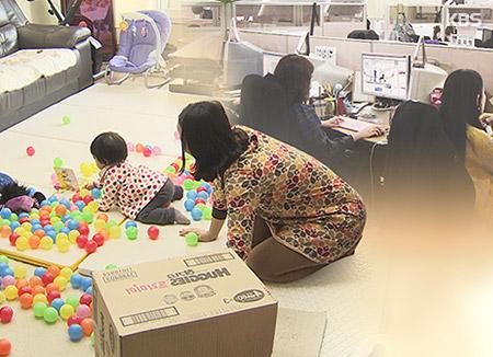 1 in 5 S. Korean Women Quit Job after Maternity Leave: Survey