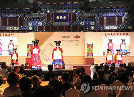 Seoul, Beijing to Hold Separate Ceremonies for Anniversary of Diplomatic Ties