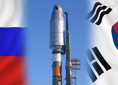 Korsel-Rusia Menandatangani Kontrak Peluncuran Dua Satelit