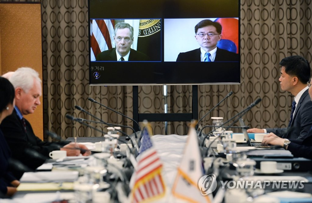 S. Korea, US Begin Discussing FTA Issues