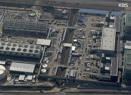 Desaparecen vehículos surcoreanos estacionados en el Complejo Industrial de Gaesong
