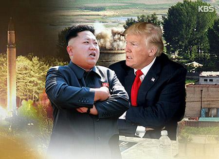 Corea del Norte dispara 3 proyectiles de corto alcance