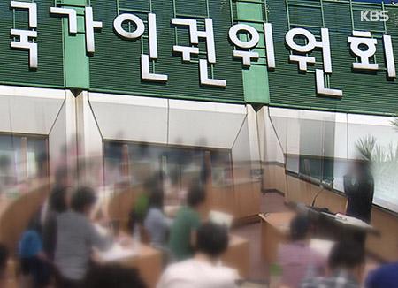 韩国人权委呼吁联合国调查被北韩扣留的韩国人状况