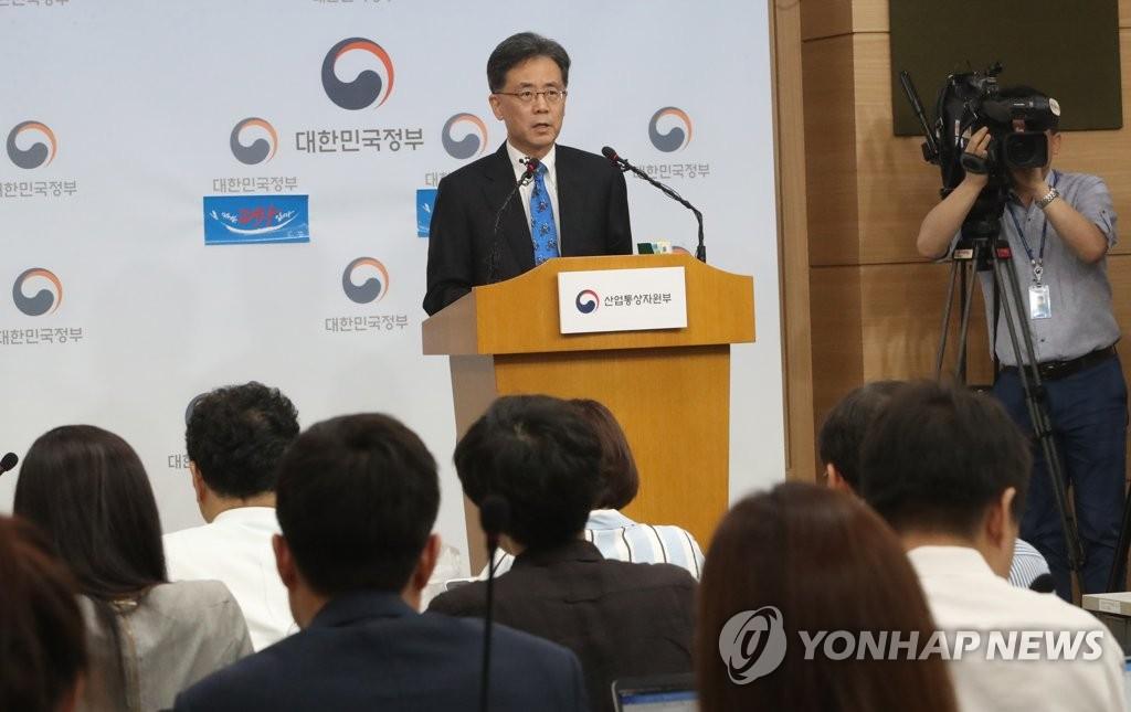 Südkorea und USA beenden ohne Einigung Gespräche über Freihandelspakt