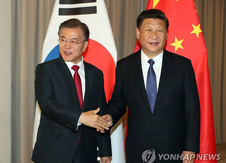 Lãnh đạo Hàn-Trung trao đổi điện chúc mừng nhân kỷ niệm 25 năm thiết lập quan hệ ngoại giao