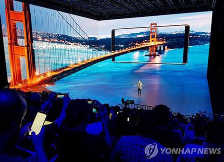 Samsung ra mắt dòng điện thoại Galaxy Note 8