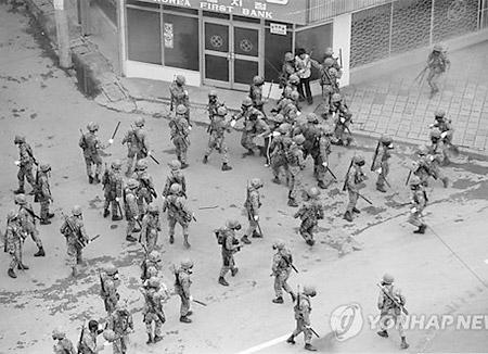 Lập nhóm điều tra đặc biệt về Phong trào vận động dân chủ Gwangju 1980