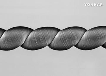 Korea-US Researchers Develop Electricity-generating Yarn
