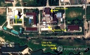 La Corée du Nord semble avoir mis en service son réacteur à eau légère de Yongbyon