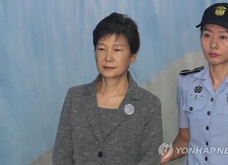 「自ら離党を」 自由韓国党が朴槿恵前大統領に勧告