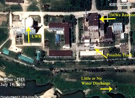 تقرير يقول إن كوريا الشمالية شغلت مفاعلها النووي في يونغ بيون