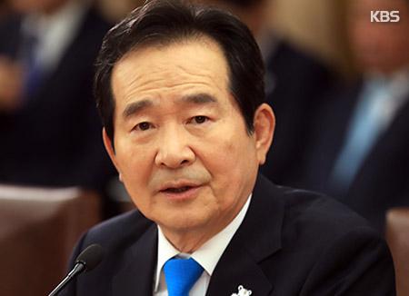 Ủy ban Quốc hội sẽ hoàn thiện dự thảo sửa đổi Hiến pháp vào tháng 2 năm sau