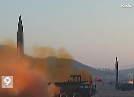Military: N. Korea Projectiles Likely to be Short-range Ballistic Missiles