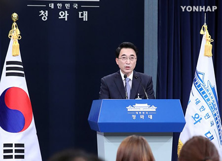 Top Office Arranges Moon's Meeting with Party Leaders on Wednesday