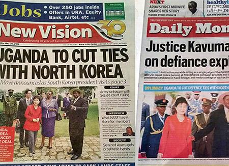 N. Korea Replaces Ambassador to Uganda Amid Suspended Cooperation