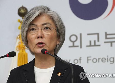 N Korea fires 'projectiles' into waters: S. Korea
