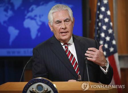 """Alerta mundial: Corea del Norte lanzó un misil que Sobrevoló Japón"""""""