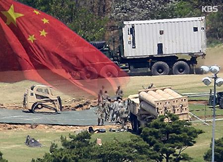 الحكومة الكورية تخطط لدعوة الصين للتخلي عن إجراءاتها الانتقامية