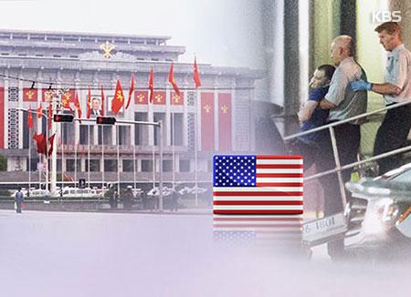 美国正式公布禁止美国人赴北韩旅游措施