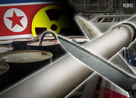Corea del Norte anuncia desarrollo de bomba de hidrógeno