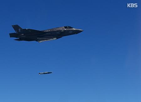 米 F-22 6機が来月一気に韓半島展開 北韓圧迫
