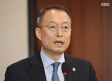 Seoul Weighing Options of WTO Action against Beijing