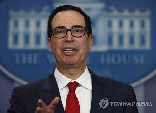 Mnuchin-Congress-must-raise-debt-ceiling-while-approving-Harvey