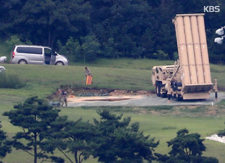 Protests and Police Conflict Expected at THAAD Deployment