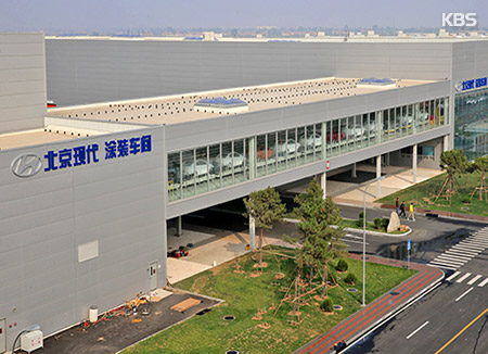 現代自動車の中国工場 部品代金未払いで操業停止