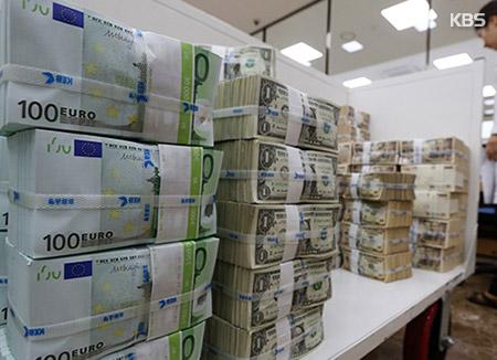 La reserva de divisas de Corea disminuye por primera vez en 7 meses